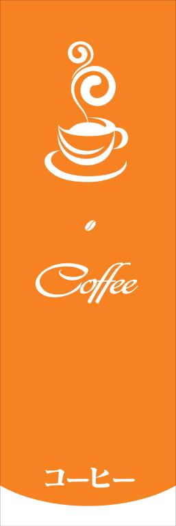 パン コーヒー うまい