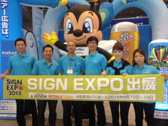 SIGN EXP 2015